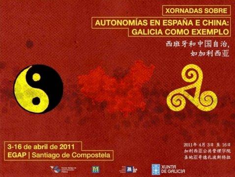 Imaxe - Xornadas sobre autonomías en España e China: Galicia como exemplo